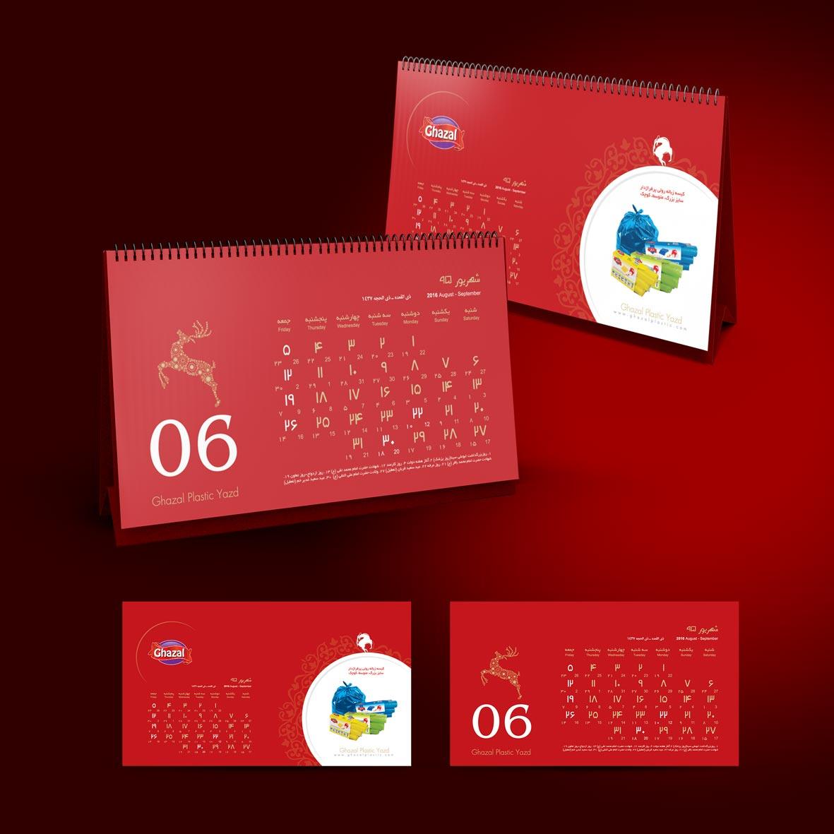 Arman-ghazal-desk-calendar-tabestan