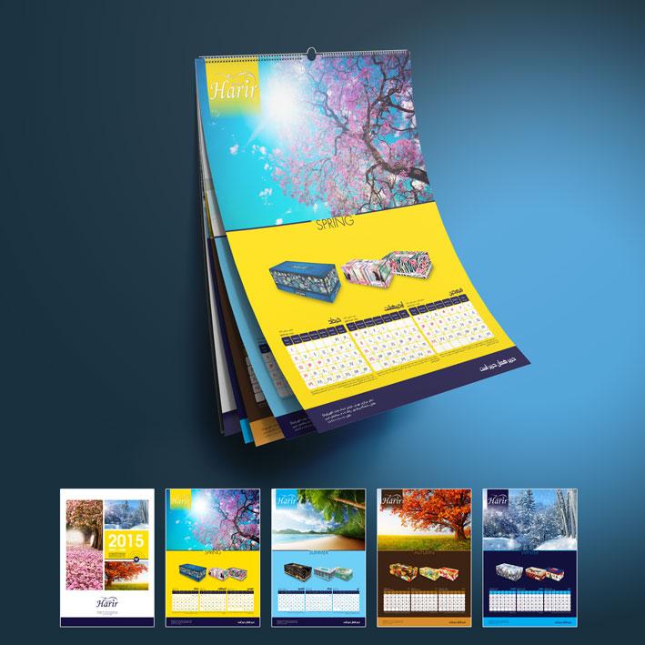 Arman-harir-Wall-calendar