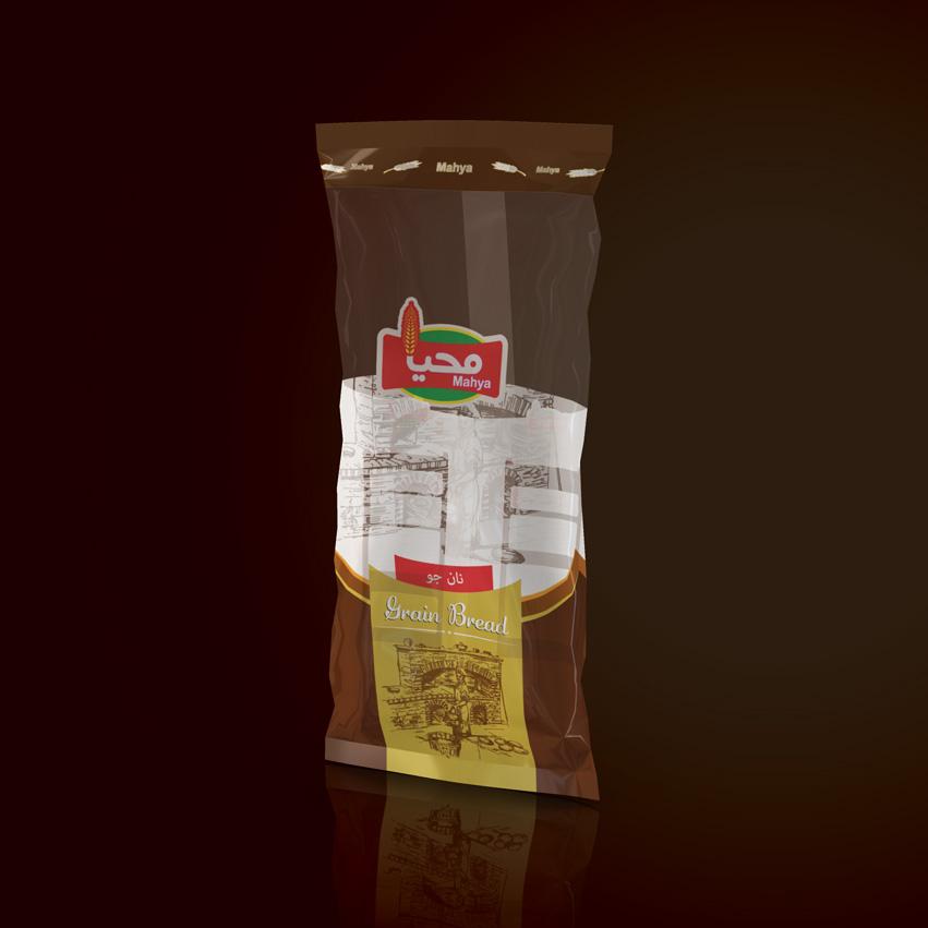 Esko-products-mockup-armandesignwork-mahya-grain