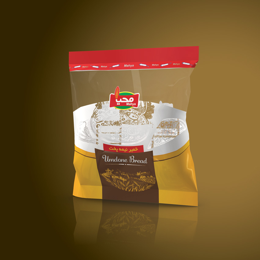 Esko-products-mockup-armandesignwork-mahya-umdone
