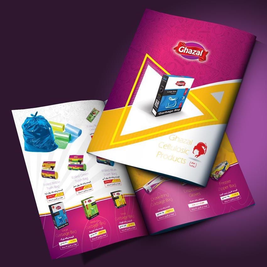 Ghazal-cataloge
