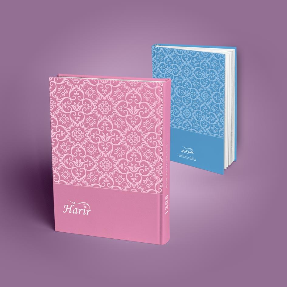 Harir-Book-Calendar-95