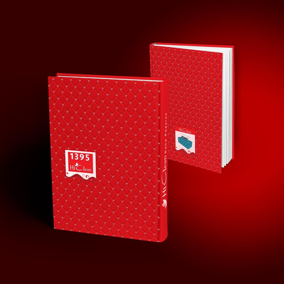 Hiclean-Book-Calendar-jeld