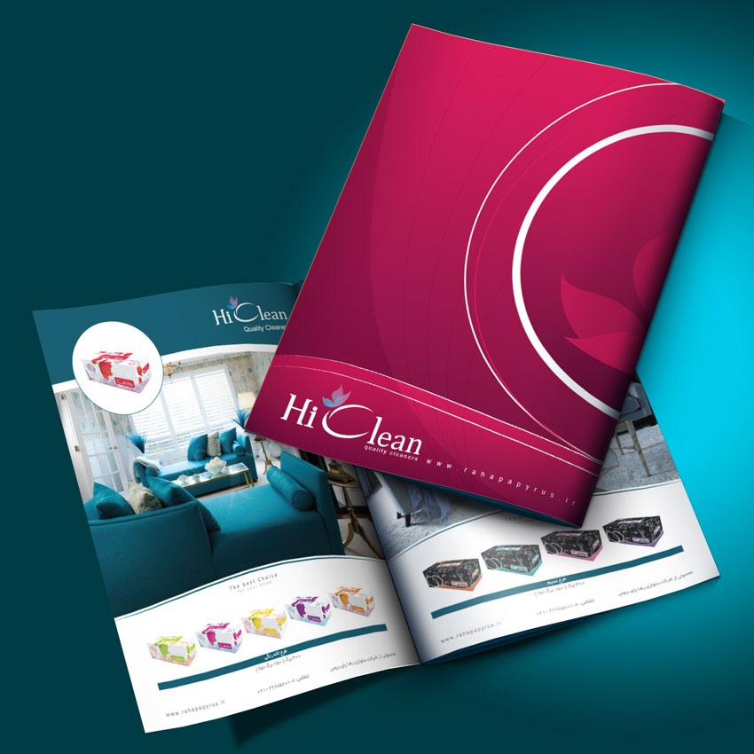 Hiclean-cataloge