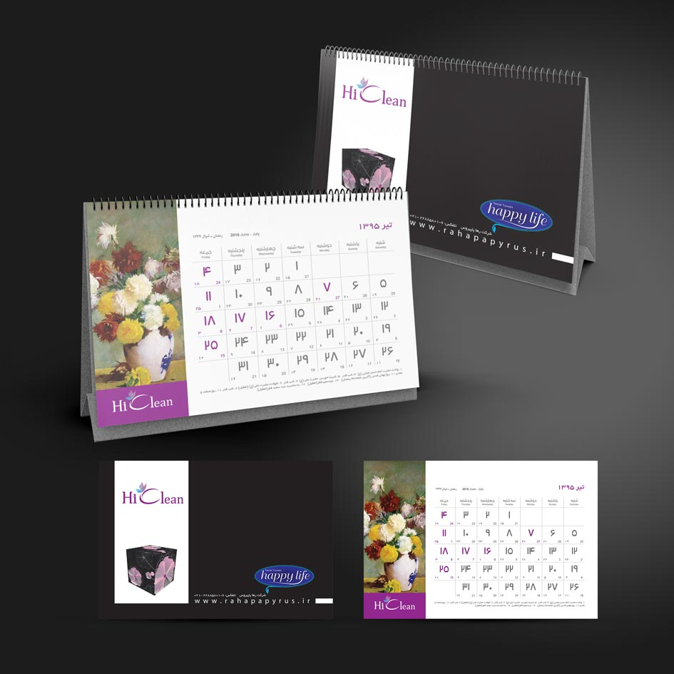 Hiclean-desk-calendar