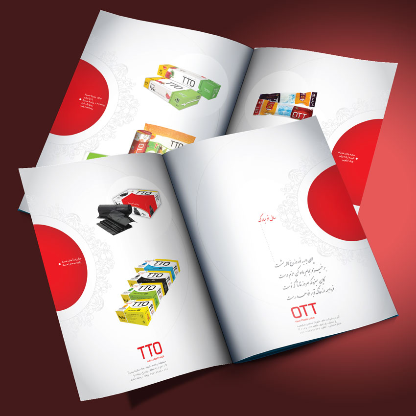 Ott-book-calendar-in
