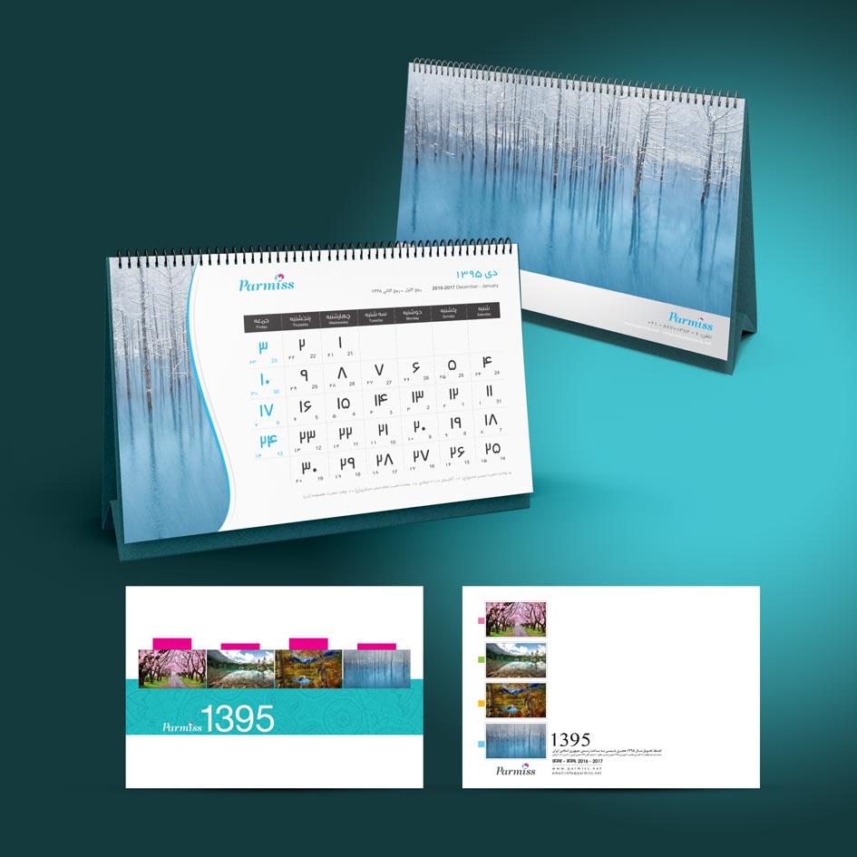 Parmiss-desk-calendar