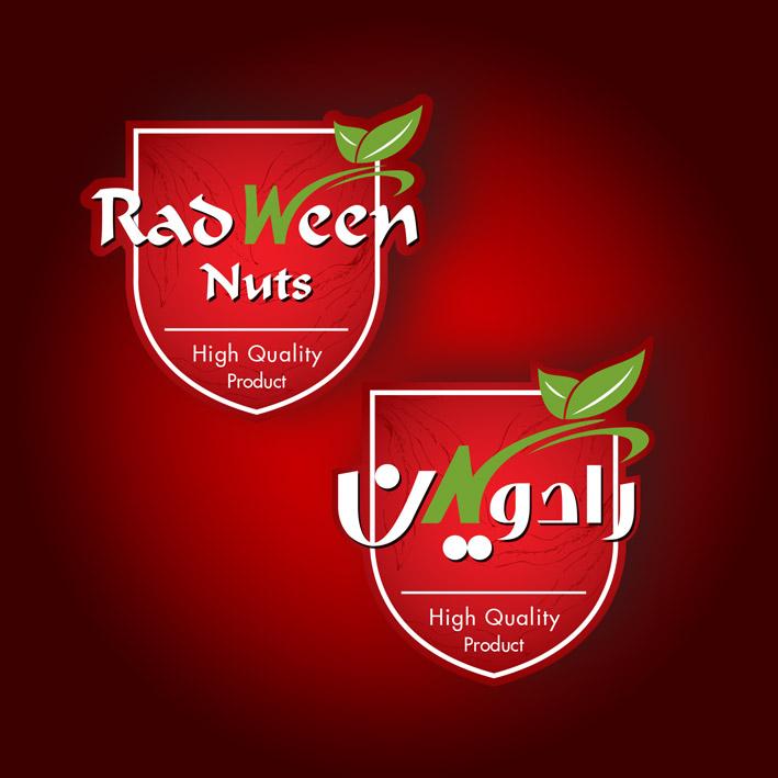 Radween-nuts-logo