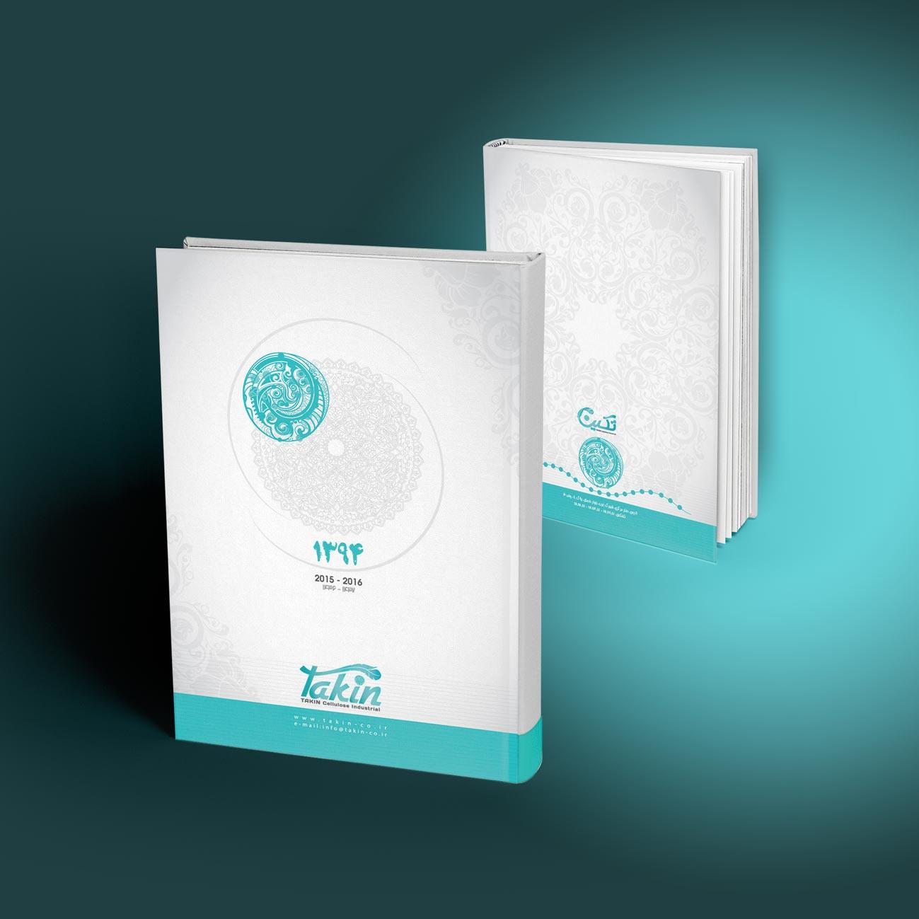 Takin-Book-Calendar-94