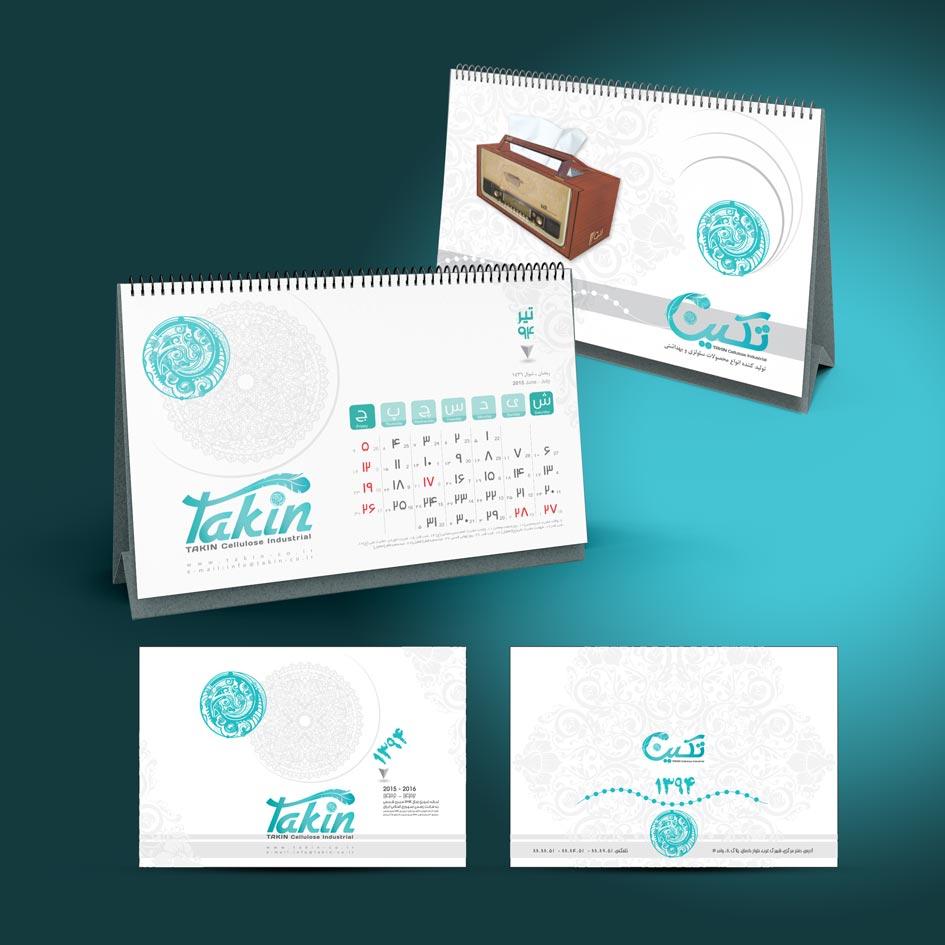 Takin-desk-calendar-94