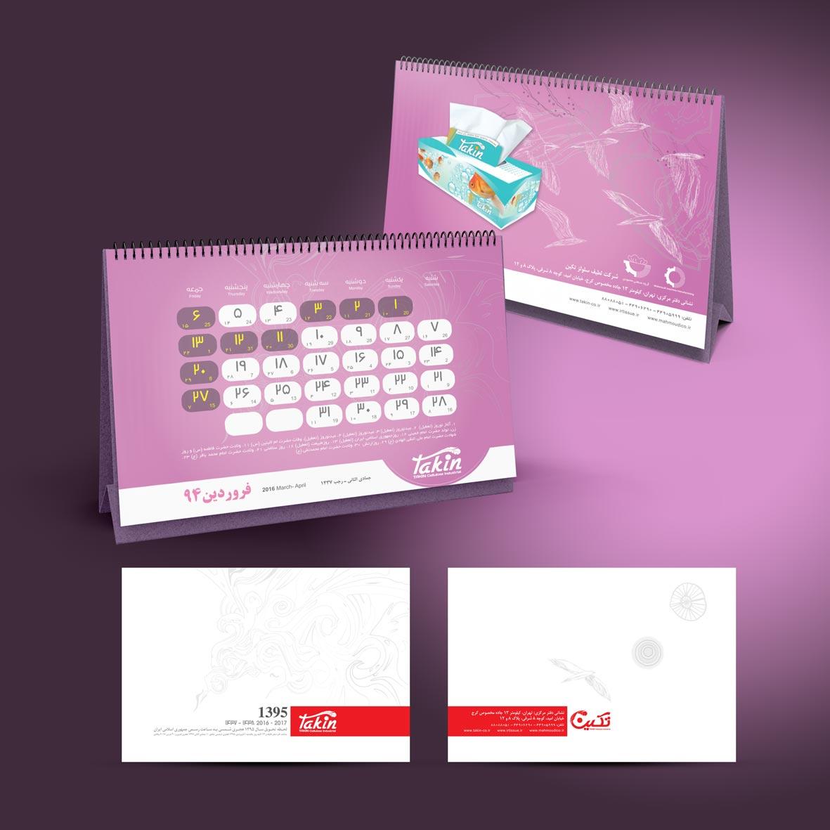 Takin-desk-calendar-95